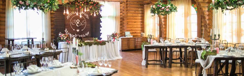 Raumvermietung Hochzeit in Berlin, Potsdam und Umgebung